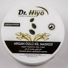 Argan Özlü Kil Maskesi 250 ml - Clay Mask with Argan
